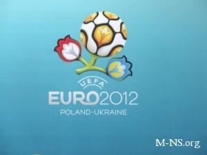заключенным разрешили допоздна смотреть матчи Евро-2012
