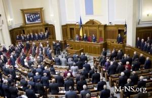 Депутаты не будут нести уголовную ответственность за политические заявления