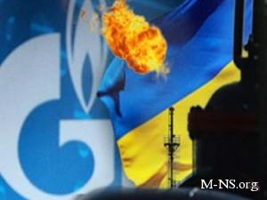 Газпром намерен значительно сократить транзит газа через территорию Украины