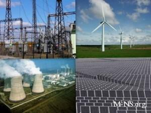 Туризм и устойчивая энергетика