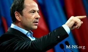 Азаров: Украина выполняет все свои обязательства перед МВФ