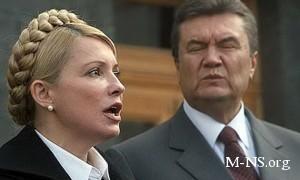 Батьківщина - Януковичу: Свободу слова нужно практиковать, а не имитировать