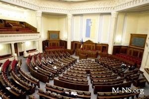 Депутатскую неприкосновенность рассмотрят уже после выборов