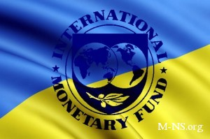 Эксперты прогнозируют, что Украина возобновит сотрудничество с МВФ в начале 2013 года