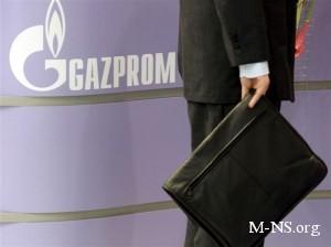 Еврокомиссия начала расследование против Газпрома