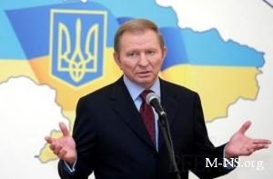 Кучма говорит, что дорогой российский газ полезный для Украины