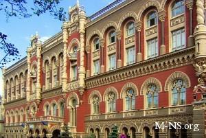 Нацбанк получил право ограничить наличные расчеты украинцев