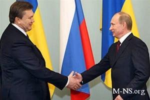 Путин дал Януковичу 2 месяца, чтобы вступить в Таможенный союз