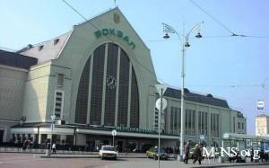 С Центрального железнодорожного вокзала Киева эвакуируют пассажиров