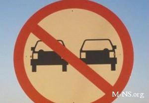 Сегодня мир празднует день без автомобиля