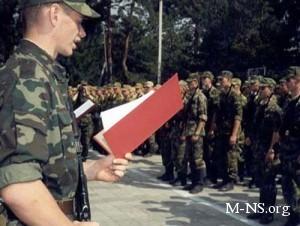 Украинскую армию сократят вдвое