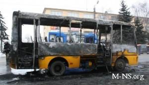 В Херсоне загорелась маршрутка с пассажирами