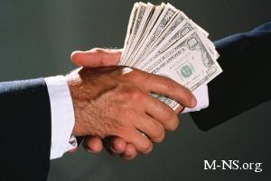 В Киеве возбуждено дело в отношении экс-чиновника Фонда соцстраха за растрату 13 млн грн