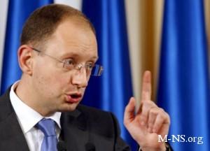 Яценюк: Закон о клевете сделает Украину страной третьего мира