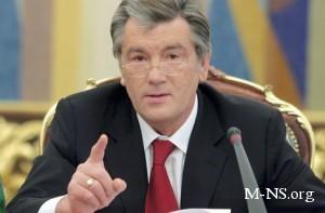 Ющенко рассказал, как стал личным врагом Путина