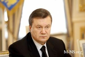 Янукович подписал резонансный закон о депозитарной системе