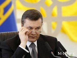Янукович предупредил другие страны о недопустимости давления на Украину