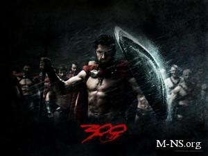 """300 """"Спартанцев"""""""
