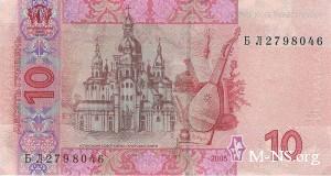 АУБ: Украинцам грозит доллар по 10 гривен