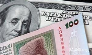 Банкиры хлопают в ладоши - гривна девальвирует