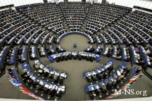 """Европарламент 12 декабря рассмотрит """"украинский вопрос"""""""