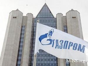 Газпром: Нет оснований для корректировки цены на газ для Украины