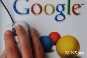 Google запустила в США собственную интернет-сеть