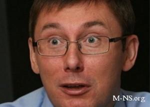 Луценко отказался от обследования на базе больницы в Чернигове
