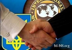 Миссия МВФ прибудет в Украину 6 декабря