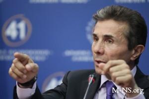 НАТО доверяет новому правительству Грузии, - Иванишвили