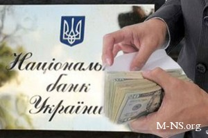 НБУ: Украина полностью завершила расчеты с МВФ на 2012 год