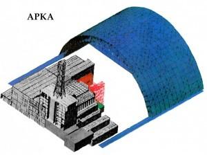 На Чернобыльской АЭС монтируют новый саркофаг
