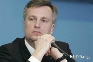 Наливайченко: Новая оппозиция должна быть действенной и агрессивной
