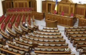 Новая Верховная рада проведет первое заседание 12 декабря