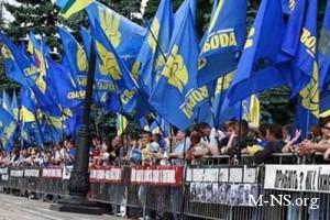 Одесские националисты призвали Москву покаяться за Голодомор