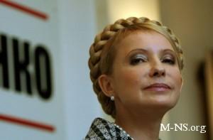 Оснований для закрытия дела Тимошенко пока нет