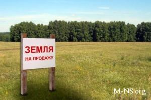 Парламент не отменил мораторий на продажу сельхозземель