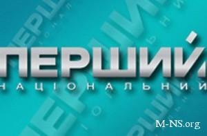 """""""Первый национальный"""" вот-вот обанкротится"""