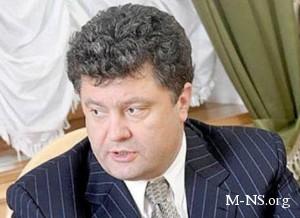 Порошенко обещает украинцам инфляцию