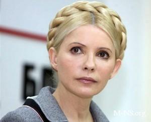 При каком условии Тимошенко перестанет голодать?