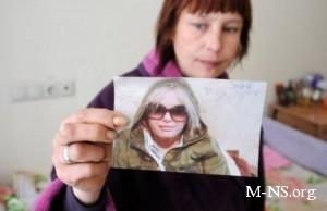 Приговор по делу об убийстве Оксаны Макар объявят через неделю