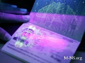 Рада приняла новую редакцию закона о биометрических паспортах