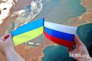 Россия и Украина разграничивают территории