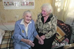 Секреты долголетия самой пожилой жительницы Украины
