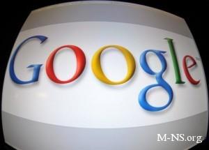Теперь Google будет выпускать кредитки