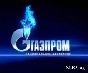 «Тихое влияние» Газпрома