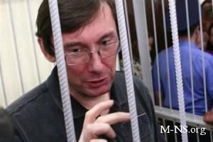 Тюремщики: Луценко не нуждается в лечения вне колонии