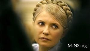 Тюремщики сделали подарок Тимошенко