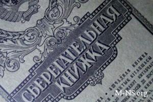 """Уже 4 миллиона украинцев получили """"Витину тысячу"""""""