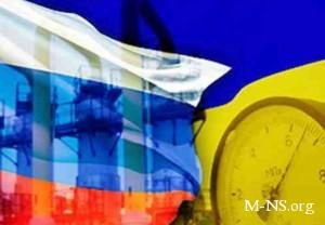 Украина готова оспаривать в суде газовые соглашения с Россией
